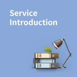 service Introduction